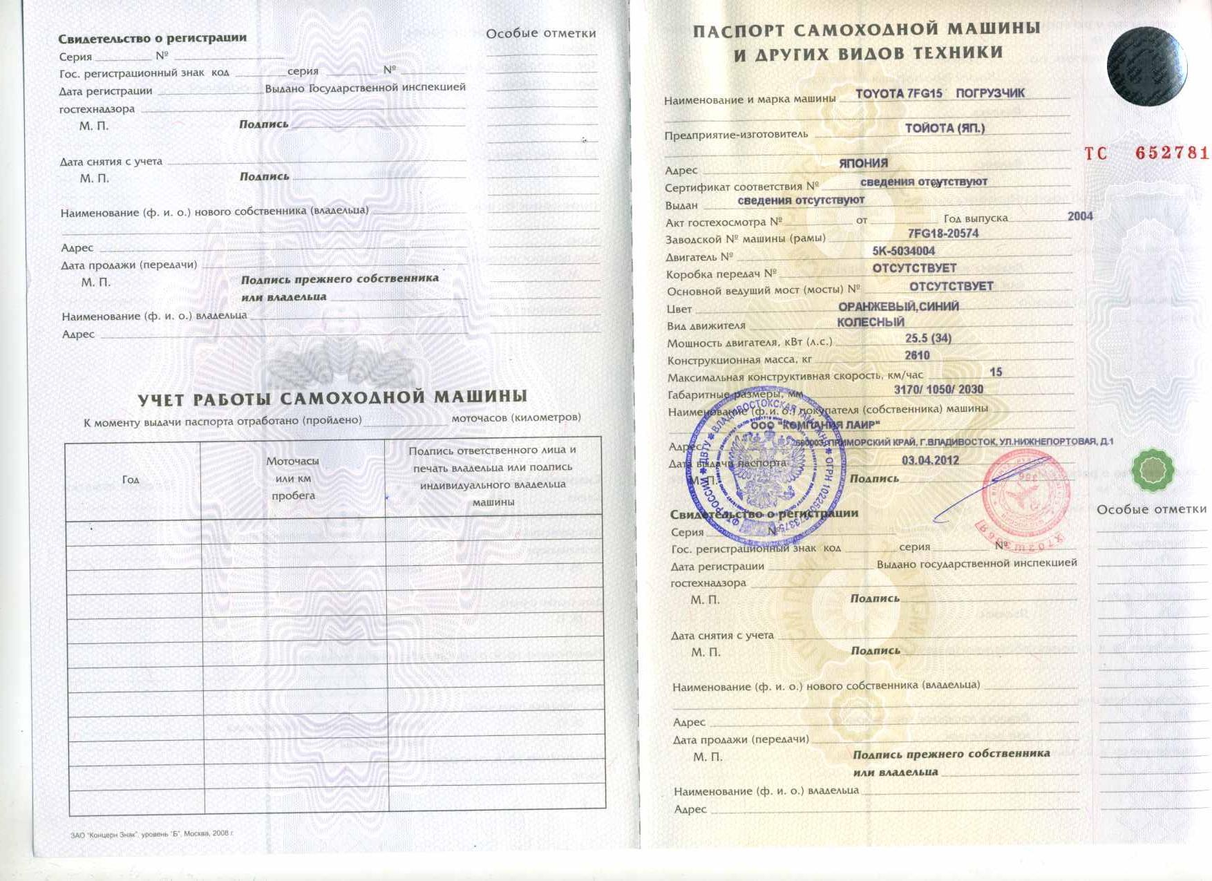Информационно-справочный портал Беларуси - interfax.by